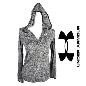 BOGO Under Armour Silver Hooded Pullover